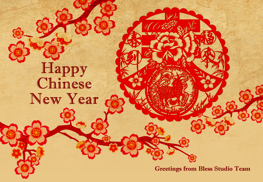 Happy chinese new year bless studio happy chinese new year to all the chinese around the world we wish you good health and lasting prosperity m4hsunfo